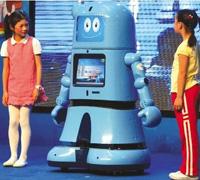 """借助""""机器换人"""" 装备制造业走进""""智能时代"""""""