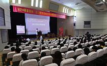 2014青春领袖农林大学宣讲会开讲