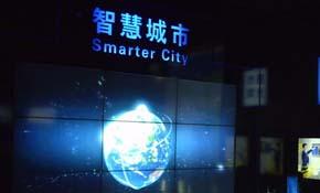智慧城市建设热浪来袭<bR>面对商机资本蜂拥而至