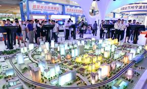 """城市样本:宁波<BR>""""3D""""演绎智慧城市宁波路径"""