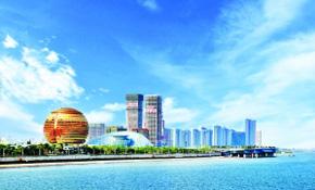 浙江省20个智慧城市<bR>建设示范试点项目