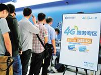 上半年浙江信息消费达1475亿 呈现快速增长