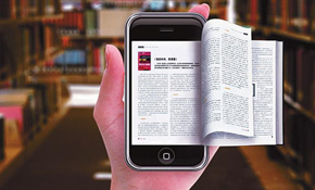 手机阅读渐成趋势<bR>杭州成移动阅读基地高地