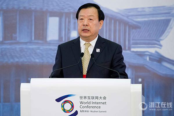 """以""""互联互通,共享共治""""为主题的首届世界互联网大会在江南水乡乌镇隆重开幕"""