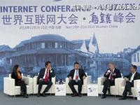 【回放】电子商务全球一体化