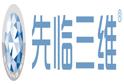 杭州先临三维科技