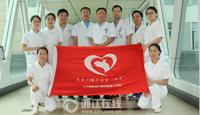衢州爱心救助团队:帮助细菌战受害者抚平创伤
