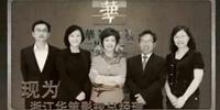 财经新周刊:<bR>筑梦女人――赵依芳