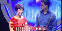 《创业资本圈》:华策影视<BR>赵依芳