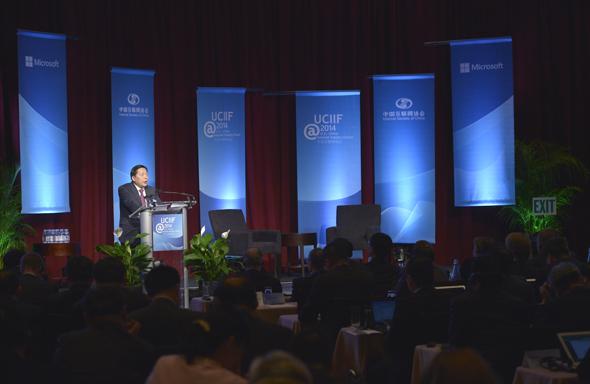 2014年12月2日,在美国华盛顿,中国国家互联网信息办公室主任鲁炜图片