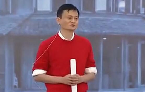 互联网大会:马云乌镇演讲实录