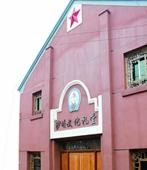 虾峙镇文化礼堂建设纪实:文化春风润渔村