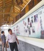 光辉村文化礼堂:村民共同的精神家园
