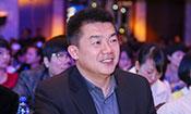 旭辉集团杭州公司总经理 汝海林