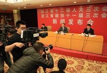 """【回放】2015浙江省""""两会""""新闻发布会"""
