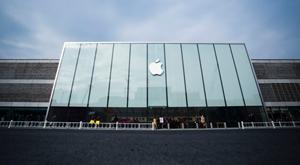 亚洲最大苹果店揭开神秘面纱
