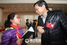 浙江在线小记者采访代表委员