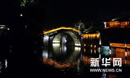 乌镇新气质——首届世界互联网大会举办地回访
