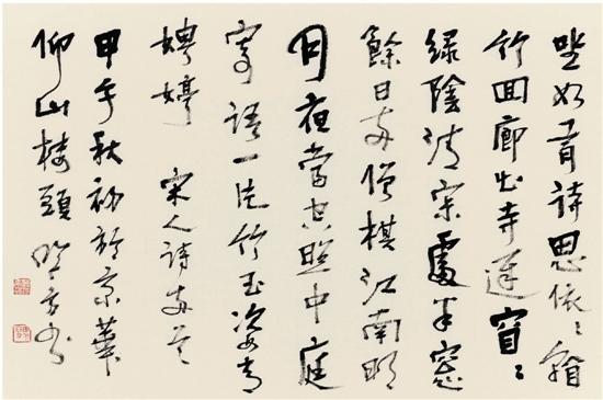 文人风雅 论唐吟方的书与画 书法频道 浙江在高清图片