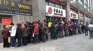 为了羊年纪念币 杭州市民也是蛮拼的