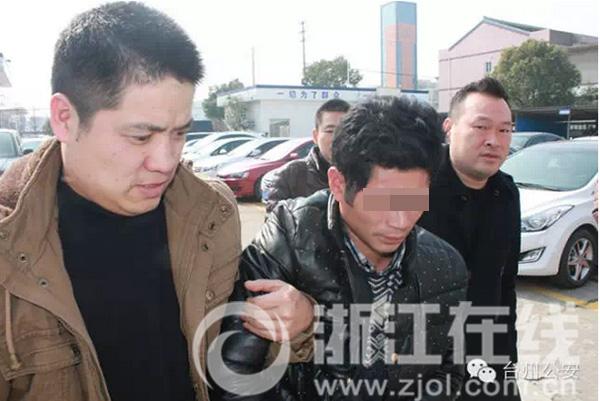 误以为是仇家的娃儿 男子拐走台州两小孩后残忍杀害 - 博弈林泉 - 博弈林泉