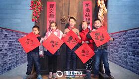 杭州小学生书写传统