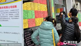 杭州劳务市场开门迎客