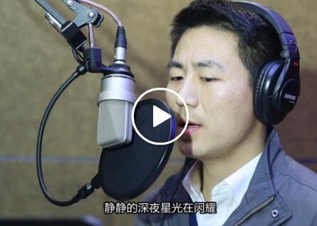 金华市委组织部录制《我们的歌》引发网友共鸣