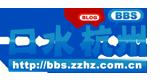 住在杭州网 - 口水杭州论坛