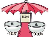 """""""舌尖上的问题""""杭州一点不含糊"""