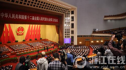 十二届全国人大三次会议在京闭幕