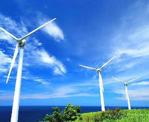 风能:地球表面大量空气流动所产生的动能