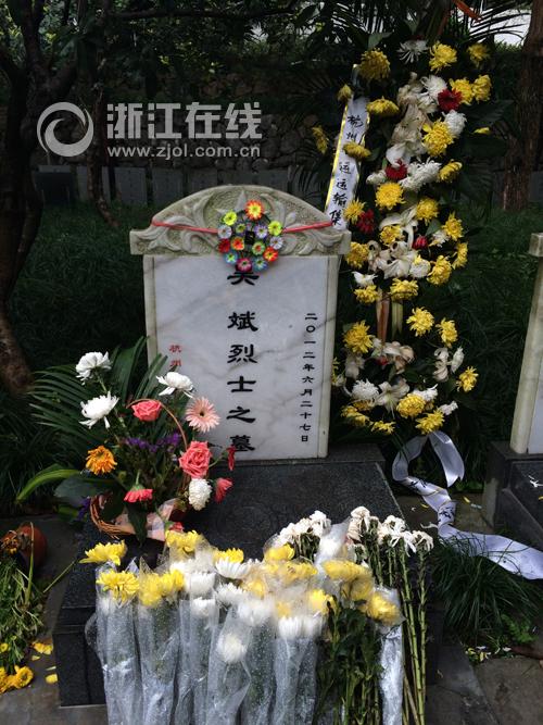 吴斌在杭州革命烈士陵园的墓碑-清明节烈士不孤独 杭州明天将迎来扫
