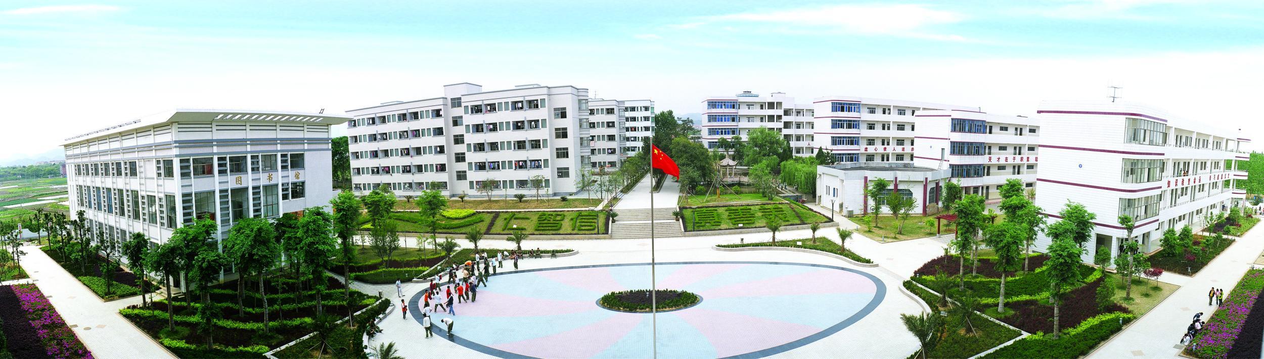 义乌市上溪高中和点初中一般v高中到中学上海几图片