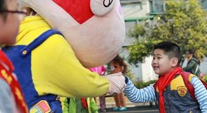 濮家小学要打造杭州第一所动漫学校
