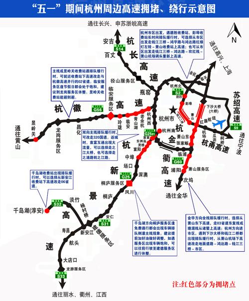 杭州交警曝五一攻略避堵秘笈为假期出游打通手游高速武林风云图片