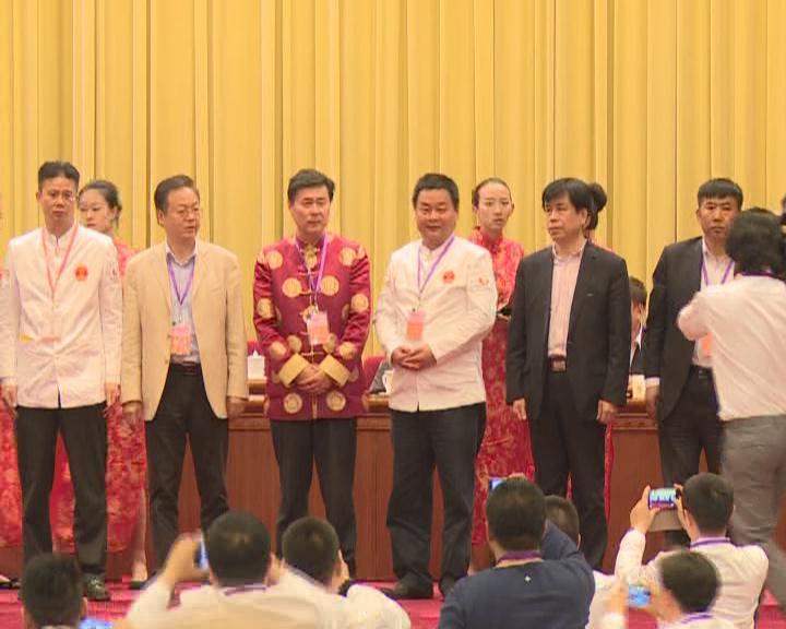 莫干山大酒店董事长李林生当选中国饭店协会常务副会长