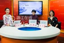 崔巍: 动员全中国保护大运河