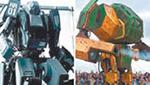 """美国巨型机器人""""约架"""" 火药味十足"""