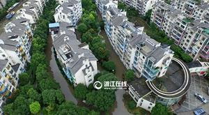 上虞多元世纪城被淹 小区成泽国