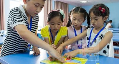 宁波暑期爱心学校开学