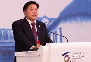 Lu Wei�� We should strive for win-win cooperation in cybersapce