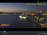 杭州-西湖入夜更娇媚