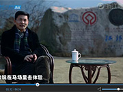 衢州-江山