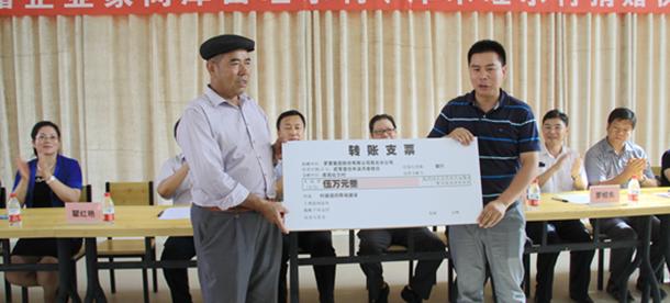 在疆宁波籍企业家捐赠26万元助力库车村级阵地建设