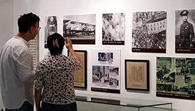 杭州抗日战争档案史料展