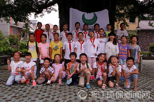 保护水之源――杭州四季青小学太阳花小队在行动