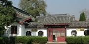 金华:刘英烈士陵园