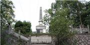富阳:塔山烈士陵园
