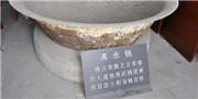 富阳:侵浙日军投降仪式旧址(点击进入)